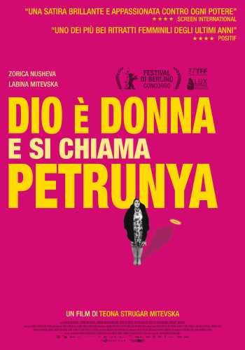 film-dio_e_donna_e_si_chiama_petrunia
