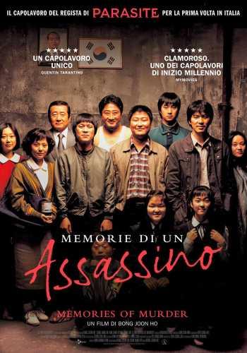 film-memorie_di_un_assassino